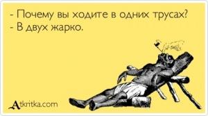 http://s9.uploads.ru/t/BU2PH.jpg