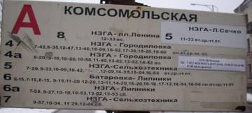 http://s9.uploads.ru/t/BfOSv.jpg