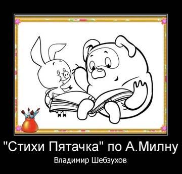 http://s9.uploads.ru/t/Bh6jz.jpg