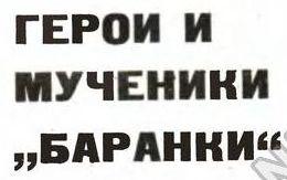 http://s9.uploads.ru/t/BiMA6.jpg