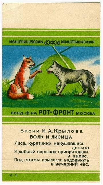 http://s9.uploads.ru/t/BvXTd.jpg