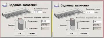 http://s9.uploads.ru/t/BwIhe.jpg