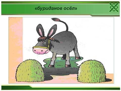 http://s9.uploads.ru/t/BzsDk.jpg