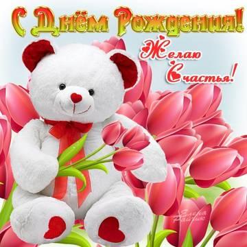 http://s9.uploads.ru/t/C5yhS.jpg