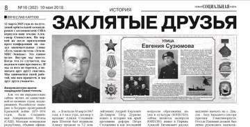 http://s9.uploads.ru/t/C87vO.jpg