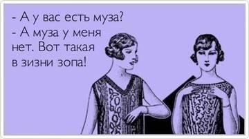 http://s9.uploads.ru/t/CJ7TY.jpg