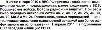 http://s9.uploads.ru/t/CU3DA.jpg