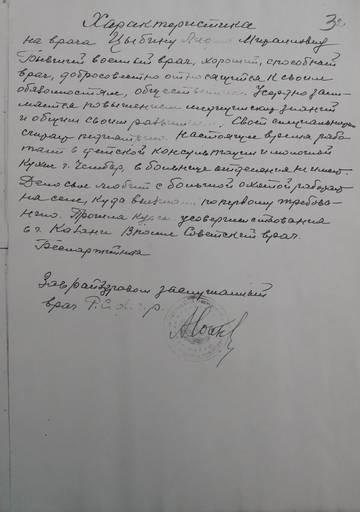 http://s9.uploads.ru/t/Cm6Rh.jpg