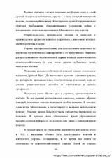 http://s9.uploads.ru/t/Cqosg.jpg