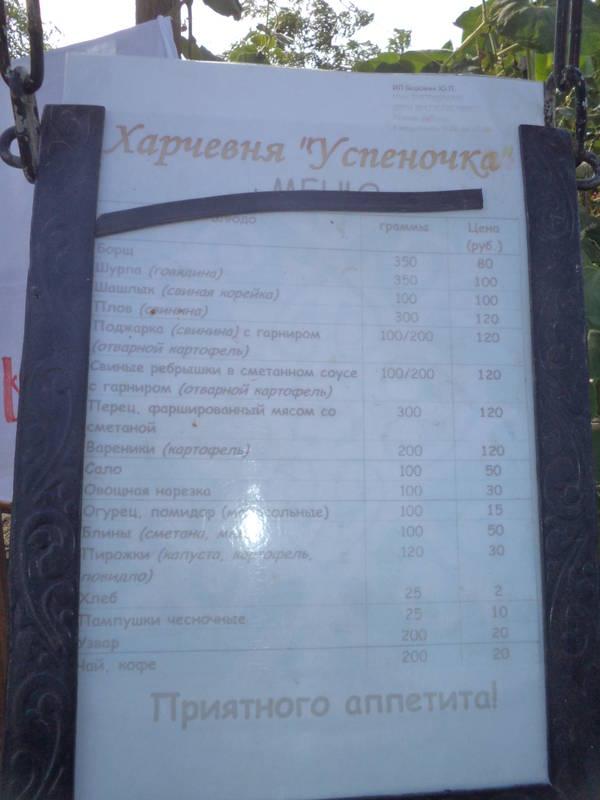 http://s9.uploads.ru/t/D04na.jpg
