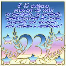 http://s9.uploads.ru/t/D3pME.jpg
