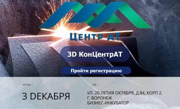 http://s9.uploads.ru/t/D5beM.jpg