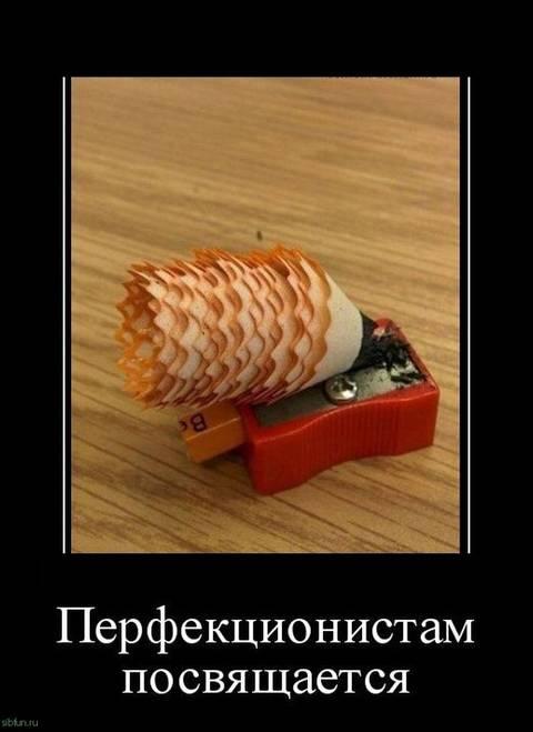 http://s9.uploads.ru/t/D6OBx.jpg