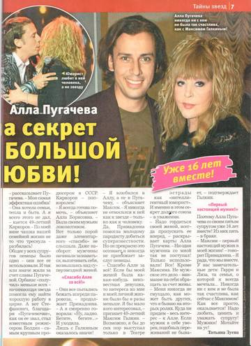http://s9.uploads.ru/t/DN8rM.jpg