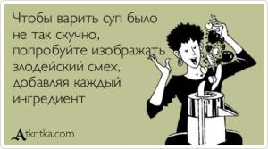 http://s9.uploads.ru/t/DO500.jpg