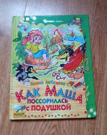 http://s9.uploads.ru/t/DQrMt.jpg