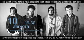 http://s9.uploads.ru/t/Da3Nu.jpg