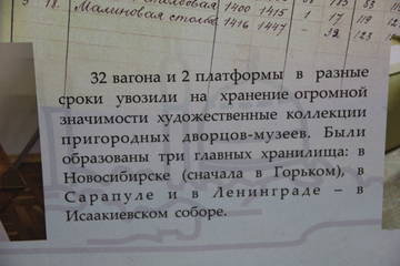 http://s9.uploads.ru/t/DuFeG.jpg