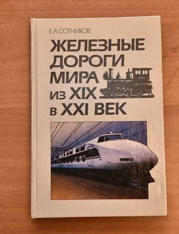 http://s9.uploads.ru/t/E6VsM.jpg