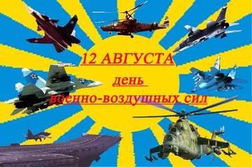 http://s9.uploads.ru/t/EASdD.jpg