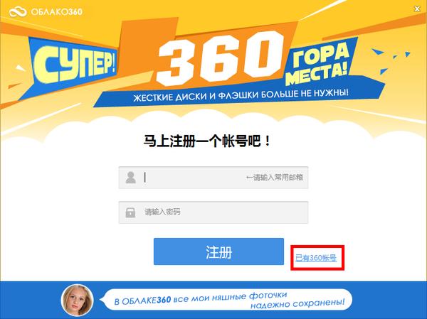 http://s9.uploads.ru/t/EGMuF.png