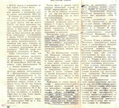http://s9.uploads.ru/t/EIqUN.jpg
