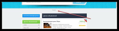 http://s9.uploads.ru/t/EJXtn.png