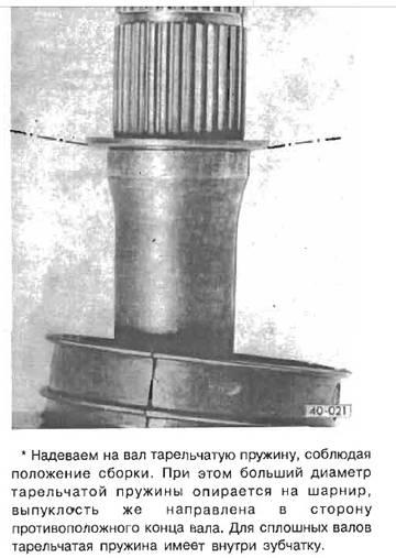 http://s9.uploads.ru/t/EWork.jpg