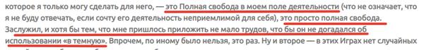 http://s9.uploads.ru/t/EZPSc.png