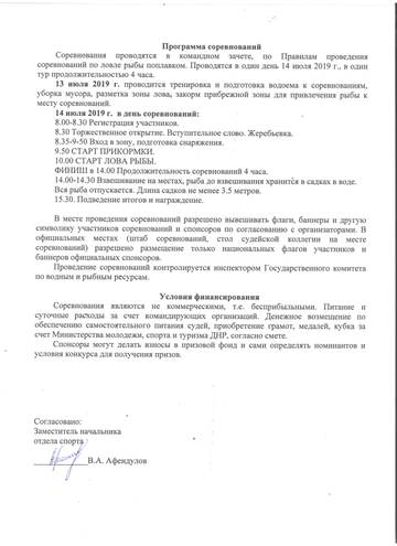 http://s9.uploads.ru/t/EzwWR.jpg