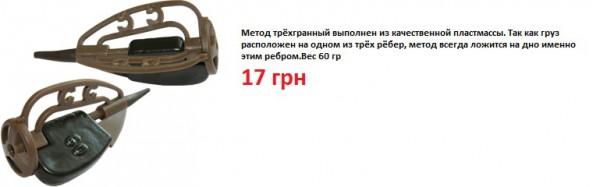http://s9.uploads.ru/t/F0mMj.jpg