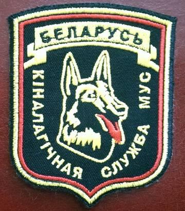 http://s9.uploads.ru/t/F8LpC.jpg