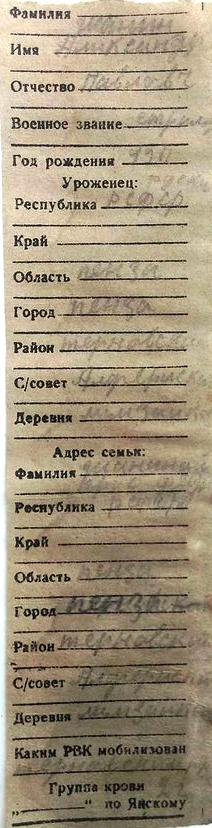 http://s9.uploads.ru/t/FEThi.png
