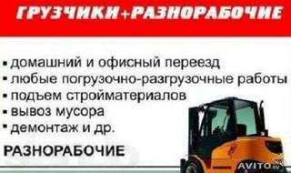 http://s9.uploads.ru/t/FIJq4.jpg