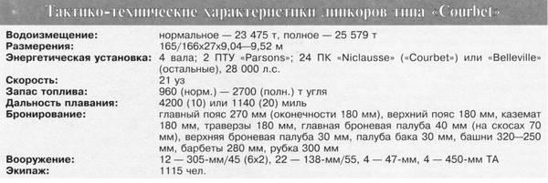http://s9.uploads.ru/t/FK4xk.jpg