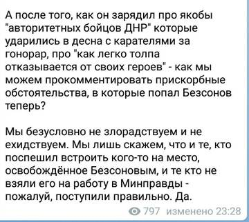 http://s9.uploads.ru/t/FpMcN.jpg