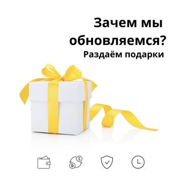 http://s9.uploads.ru/t/FwuN6.png