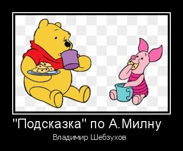 http://s9.uploads.ru/t/G2BjX.jpg