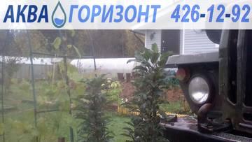 http://s9.uploads.ru/t/GFxKl.jpg