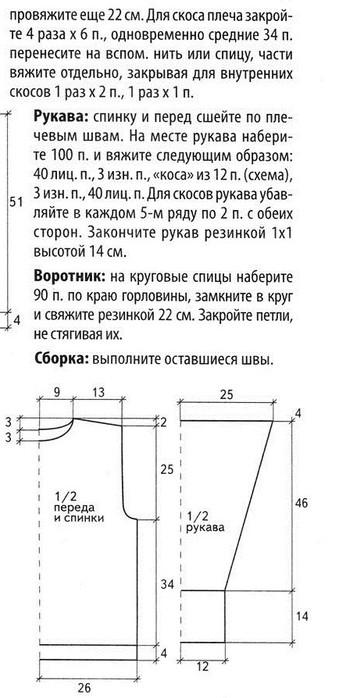 http://s9.uploads.ru/t/GNABO.jpg
