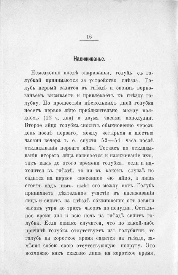 http://s9.uploads.ru/t/GxgKN.jpg