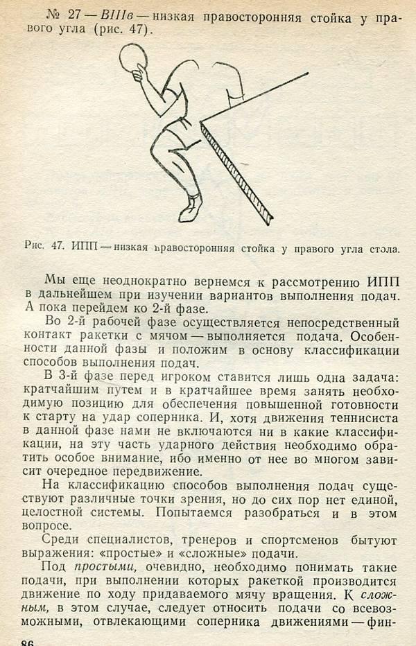 http://s9.uploads.ru/t/HF6my.jpg