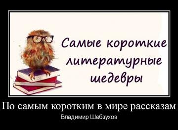 http://s9.uploads.ru/t/HL1QX.png