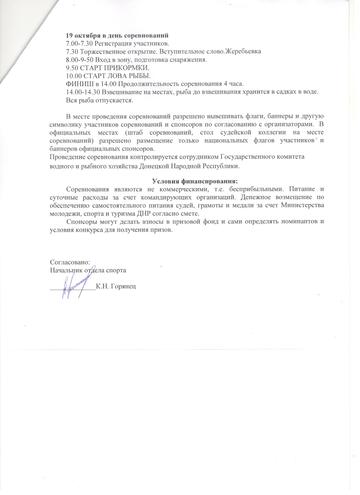http://s9.uploads.ru/t/HTWU8.png