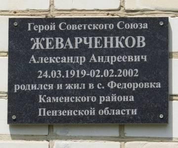 http://s9.uploads.ru/t/HfQDB.jpg