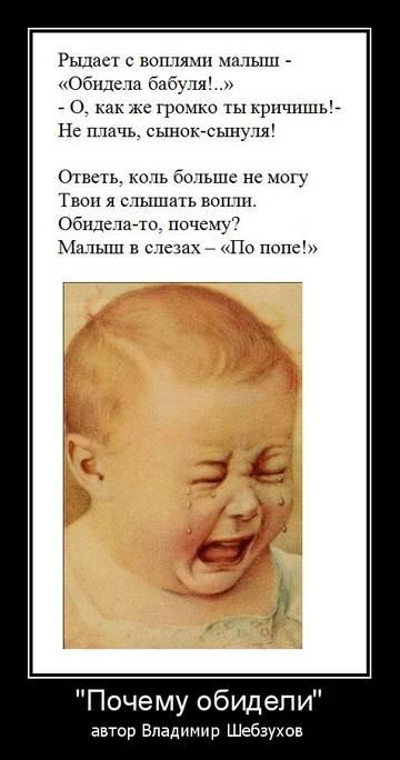 http://s9.uploads.ru/t/Hfu5m.jpg