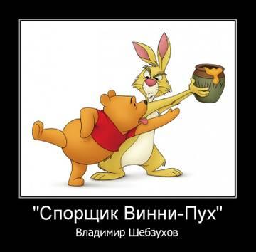 http://s9.uploads.ru/t/HrzRC.jpg