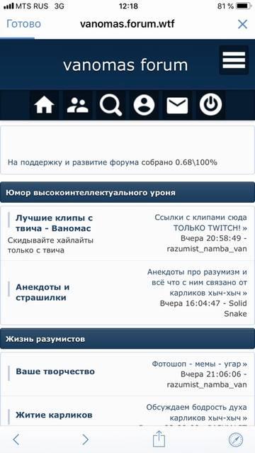 http://s9.uploads.ru/t/HtUbw.jpg