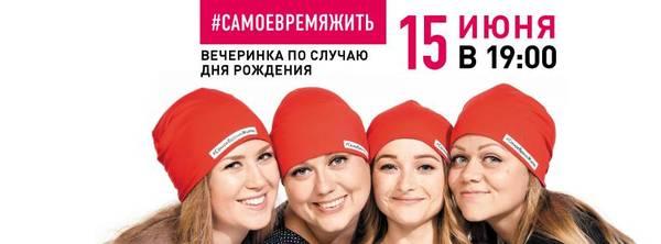 http://s9.uploads.ru/t/I59DK.jpg