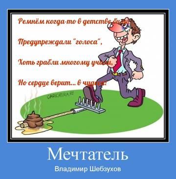 http://s9.uploads.ru/t/I9Bcy.jpg